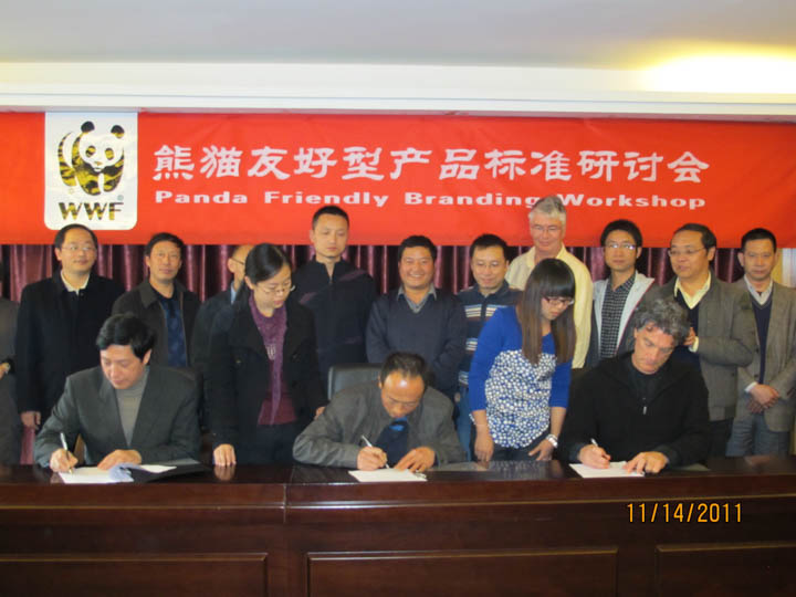 2011 photo of signing ceremony (5-year letter of intent) at the 1st panda friendly branding workshop in Chengdu (where the first version of the panda friendly standards was drafted) – left to right, Jerry Wu (Draco Natural Products), Huizhou Tang (Pingwu Shuijing Traditional Chinese Medicine Materials Cooperative), and Josef Brinckmann (Traditional Medicinals, Inc.)